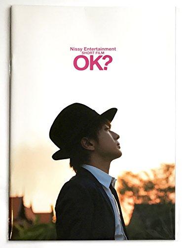 Nissy(西島隆弘)「OK? ~君に贈る24時間~」は自身初監督作品!詳細はこちら♪の画像