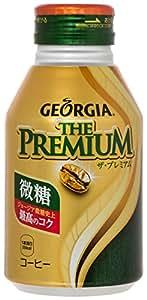 コカ・コーラ ジョージア ザ・プレミアム 微糖 ボトル缶 コーヒー 260ml×24本