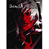 DEVIL MAY CRY SOUND DVD BOOK THE SACRED HEART