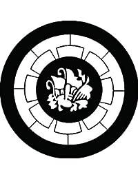 家紋シール 源氏輪に揚羽蝶紋 布タイプ 直径40mm 6枚セット NS4-1092
