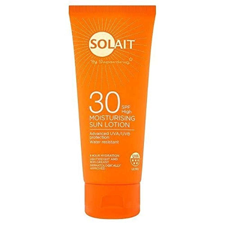 部分接続された彼の[Solait] Solait日クリームミニSpf30の100ミリリットル - Solait Sun Cream Mini SPF30 100ml [並行輸入品]