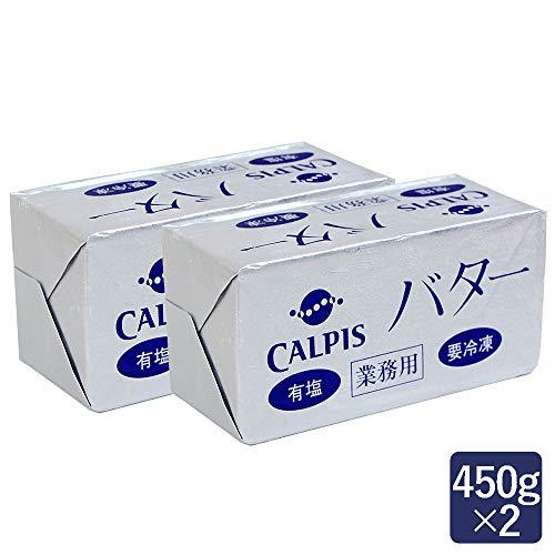 【2個セット】カルピスバター 有塩 450gx2