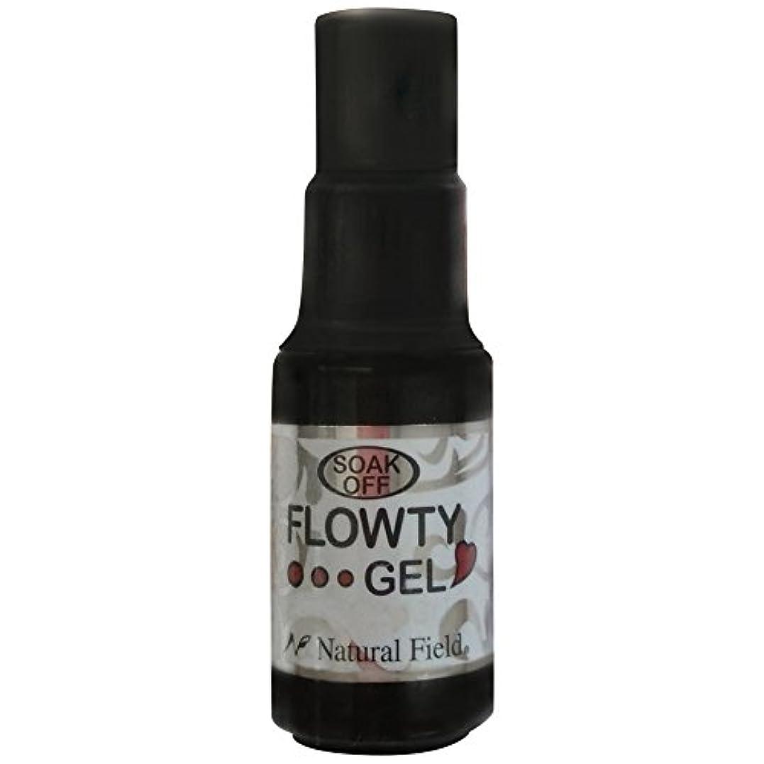 植生定義シールNatural Field Melty Gel フローティジェル 4130 シマーリングサンドグリッター 7ml UV/LED対応 カラージェル
