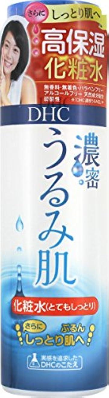 慢ラウンジ浮浪者DHC 濃密うるみ肌 化粧水 とてもしっとり 本体180ML
