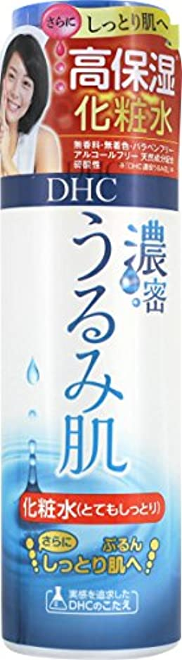 ゴール黙認するスクラップDHC 濃密うるみ肌 化粧水 とてもしっとり 本体180ML