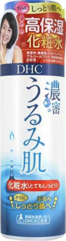 モネ水没広告するDHC 濃密うるみ肌 化粧水 とてもしっとり 本体180ML