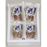 牧島流 鯵茶漬け 梅味 4袋 【12食分】