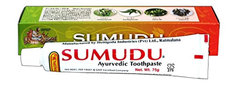 スムドゥ 歯みがき シッダーレーパ Siddhalepa Sumudu toothpaste 75g