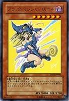 遊戯王OCG ブラック・マジシャン・ガール ウルトラレア YAP-JP006-UR 遊戯王カード-アニバーサリーパック-