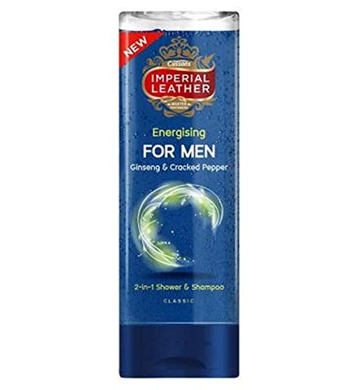 役員共同選択プレゼン[Imperial Leather] 男性用シャワー250ミリリットルのための帝国革 - Imperial Leather For Men Shower 250ml [並行輸入品]