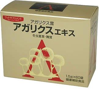 アガリクスエキス 細粒 1.5g×60袋