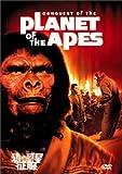 猿の惑星〜征服〜 [DVD]
