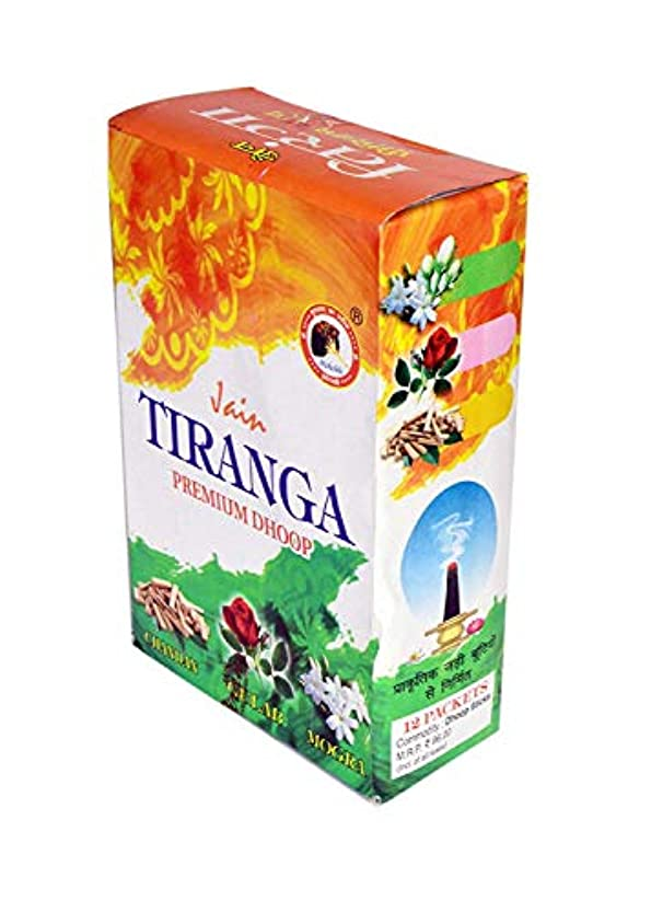 バーターエクステント謝罪Jain Tiranga Dhoop Chandan Fragrance (1 Box=12 Packets)