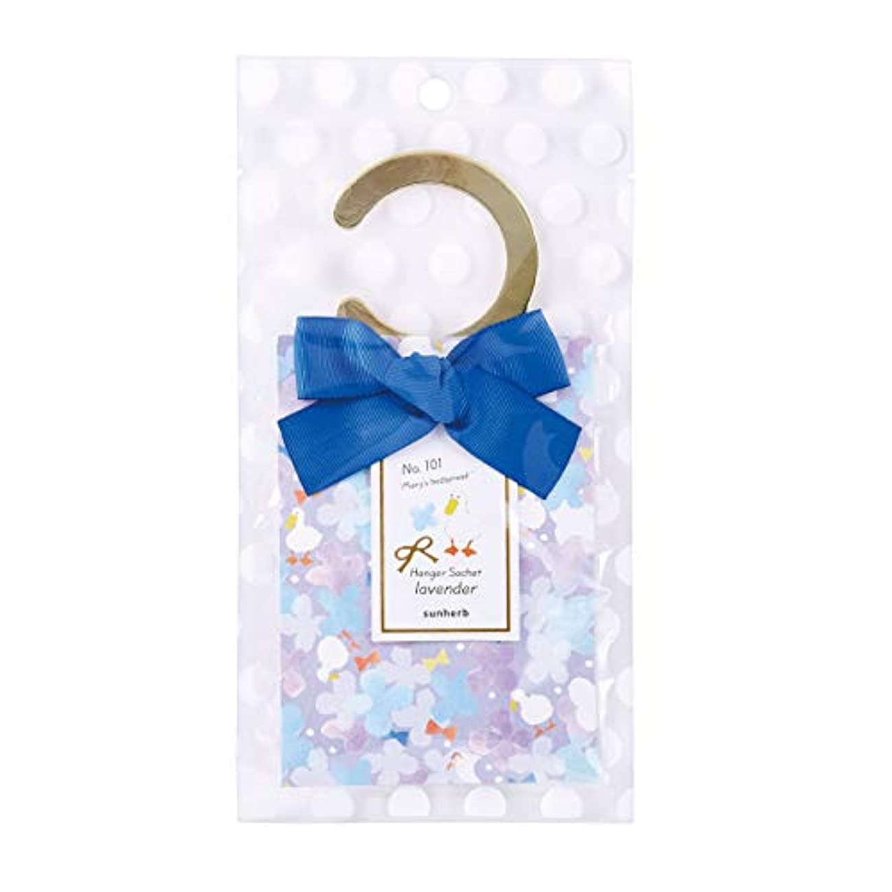 水の言うまでもなくサンハーブ ハンガーサシェ ラベンダーの香り (吊り下げ芳香剤 アヒルが描かれたラベンダー色のデザイン)
