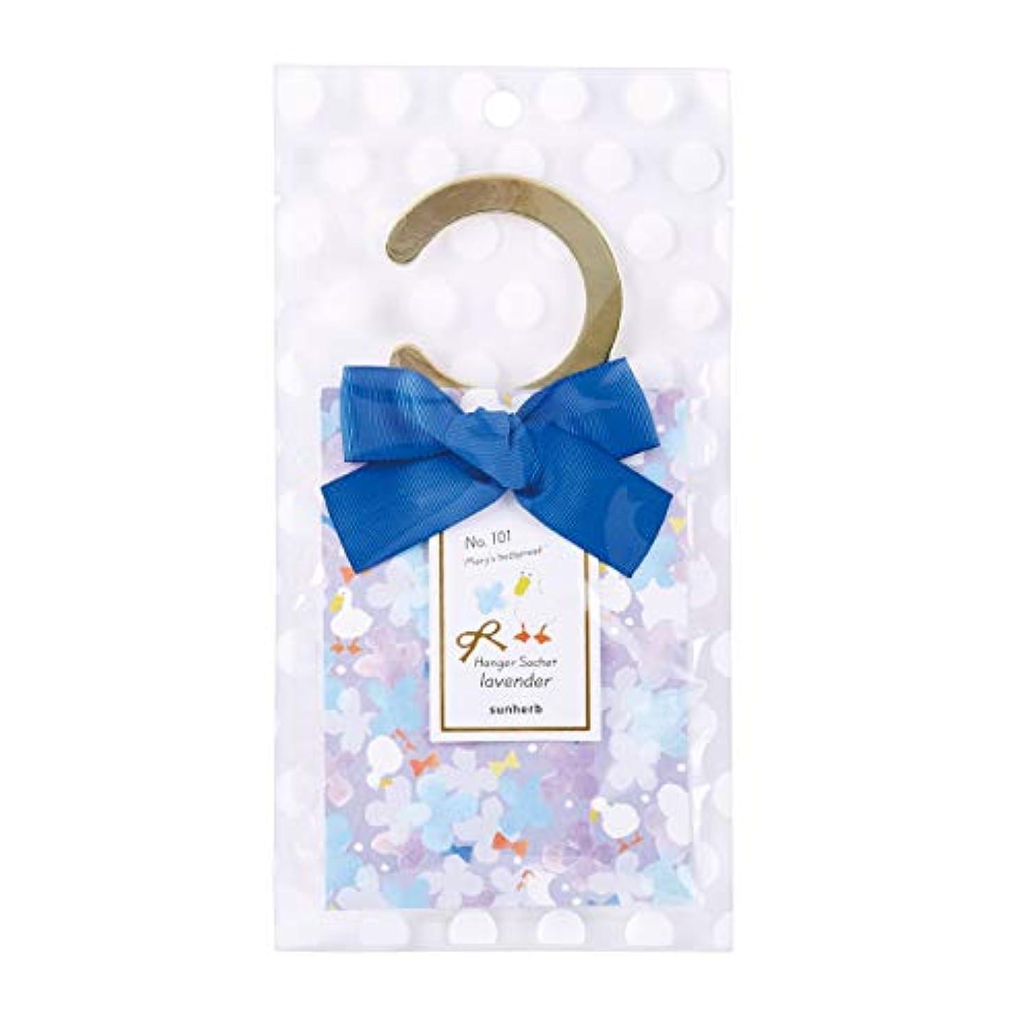 起点かごペックサンハーブ ハンガーサシェ ラベンダーの香り (吊り下げ芳香剤 アヒルが描かれたラベンダー色のデザイン)