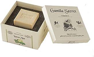 ガミラシークレットソープ レモンミント約115g オリーブオイルとハーブでできた手作り洗顔せっけん 石鹸