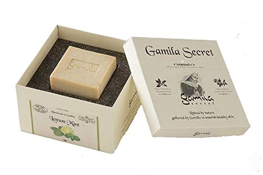 戦闘事前さらに【日本限定】ガミラシークレットソープ レモンミント約115g オリーブオイルとハーブでできた手作り洗顔せっけん