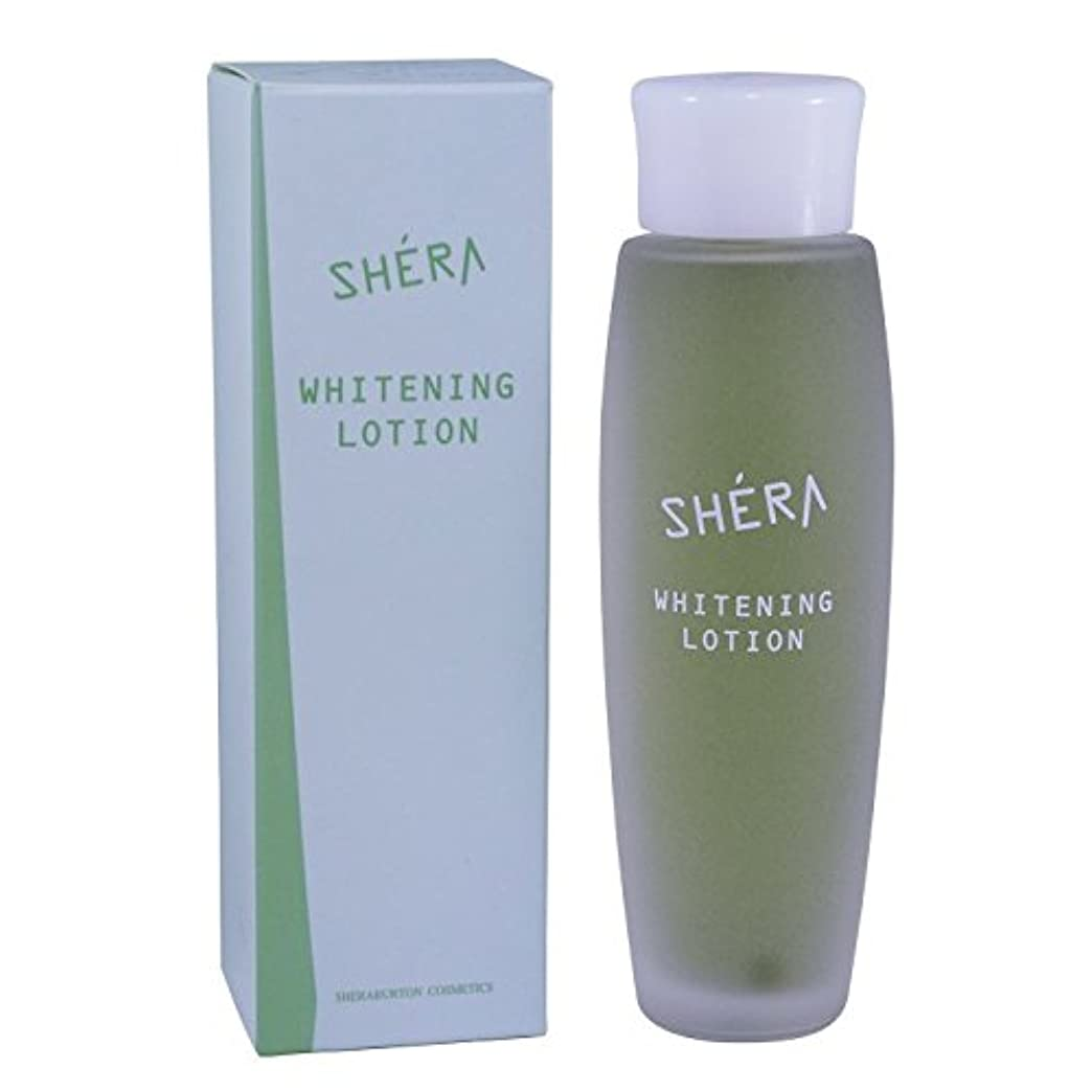 スキップ公平ベアリングサークルSHERA シェラバートン whitening lotionしっとり100ml