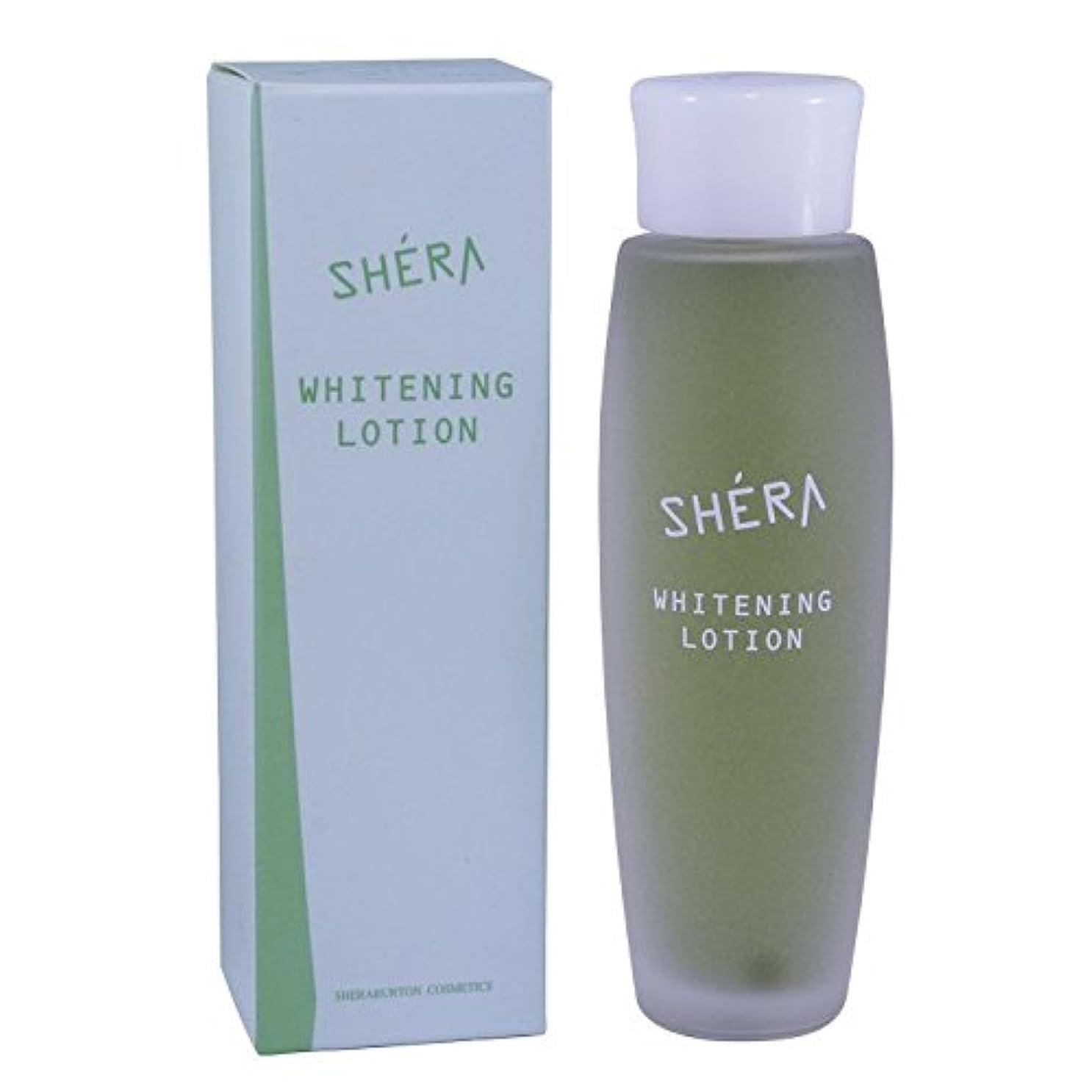 めんどり学士説得力のあるSHERA シェラバートン whitening lotionしっとり100ml