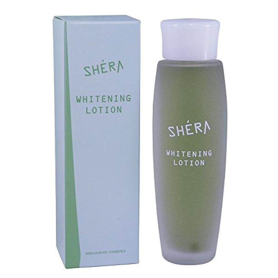 摂氏レッドデート行商人SHERA シェラバートン whitening lotionしっとり100ml
