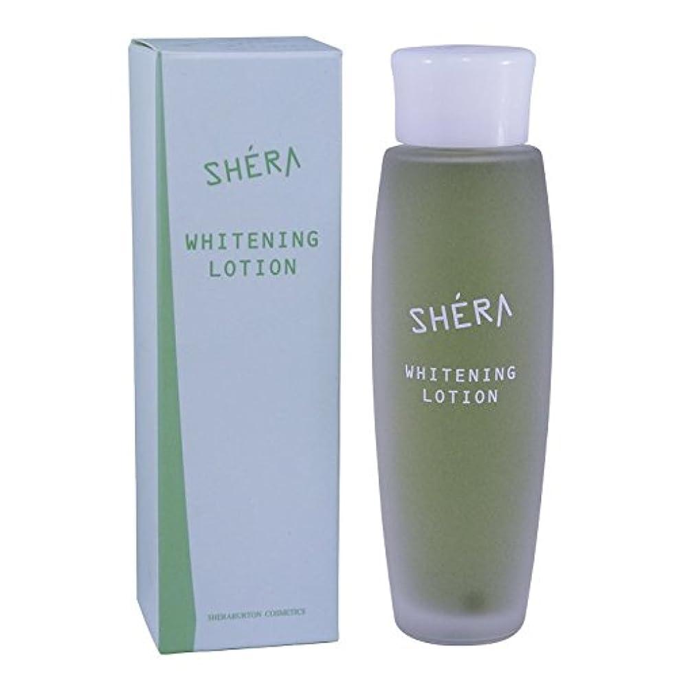 マトリックス作り上げるたるみSHERA シェラバートン whitening lotionしっとり100ml