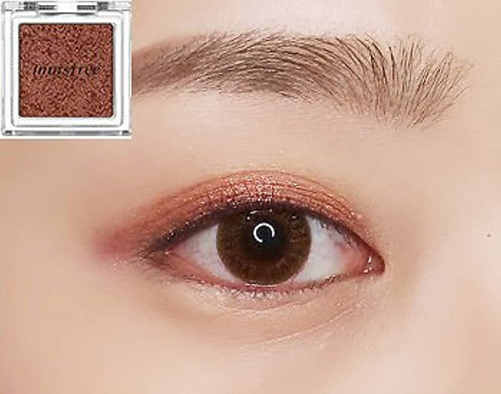 グリット素人対話[イニスフリー] innisfree [マイ パレット マイ アイシャドウ (グリッタ一) 25カラー] MY PALETTE My Eyeshadow (Glitter) 25 Shades [海外直送品] (グリッタ...
