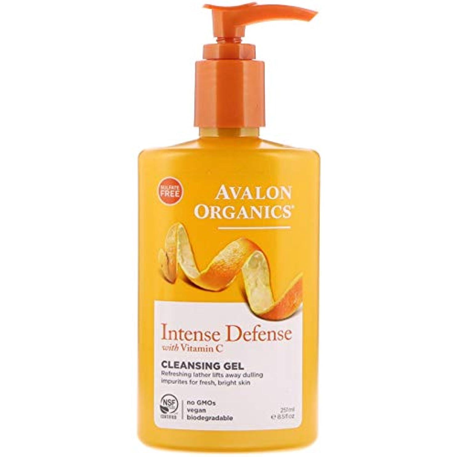 不正確強要マグAvalon Organics ビタミンC リニューアル リフレッシング クレンジングジェル 8.5 fl oz (251 ml) [並行輸入品]