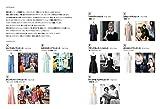 きれいなシルエットのワンピース シネマがお手本のソーイングBOOK 画像