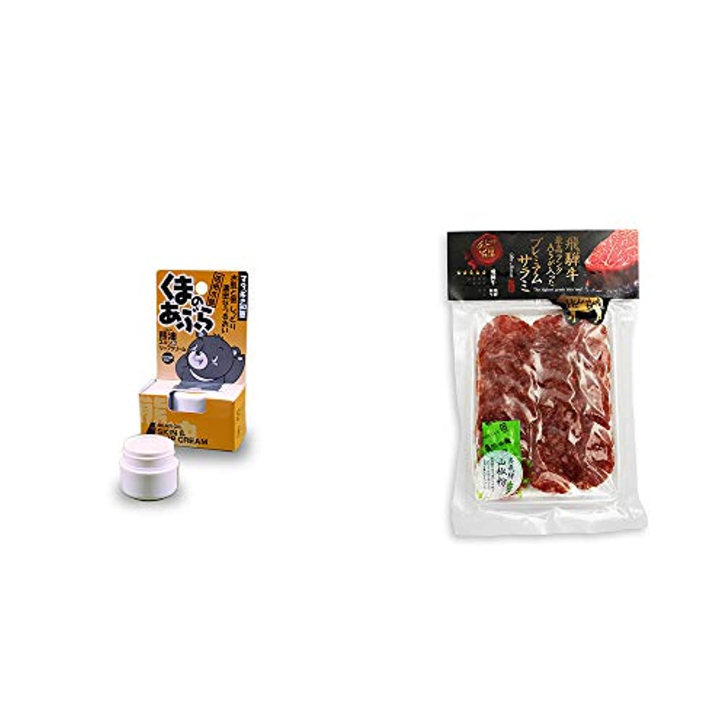 発疹推定ランデブー[2点セット] 信州木曽 くまのあぶら 熊油スキン&リップクリーム(9g)?最上等級A5クラス 飛騨牛プレミアムサラミ(90g)[飛騨山椒付き]