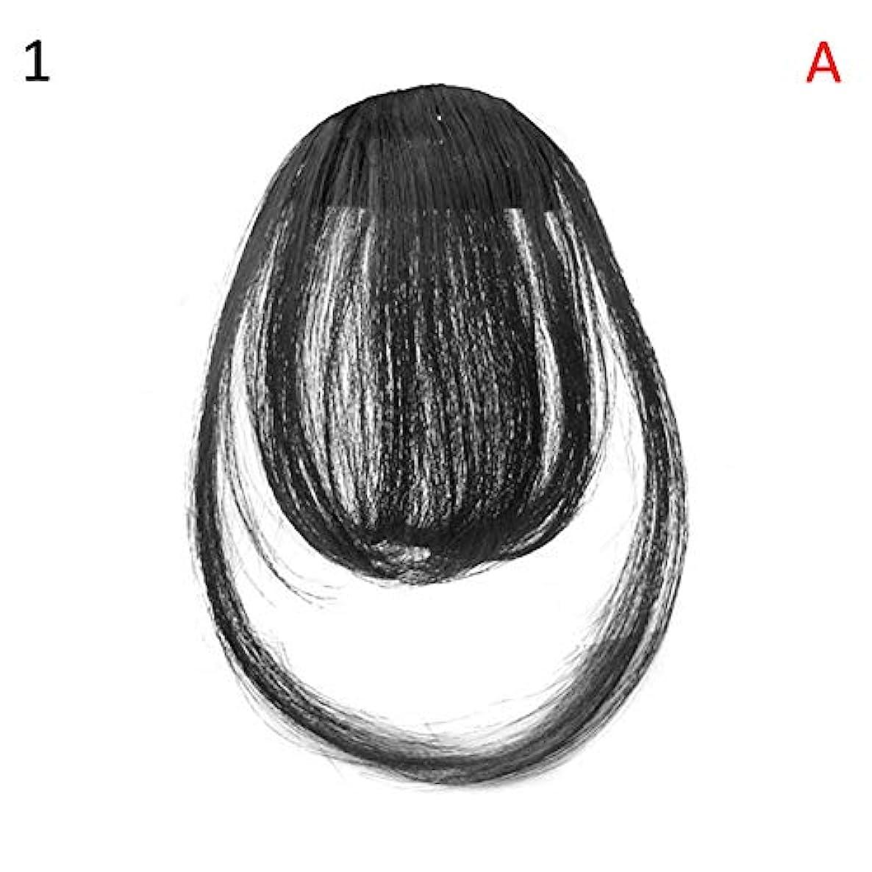 スタックたくさんの咽頭slQinjiansav女性ウィッグ修理ツールファッションレディース薄いクリップオンエアバンフロントフリンジウィッグヘアエクステンションヘアピース