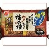 三幸製菓 120g カリッと揚げた柿の種 ×12個【1k】