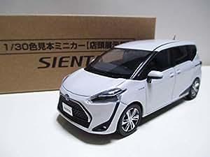 1/30 トヨタ 新型 シエンタ Sienta 後期 2018 最新モデル 非売品 カラーサンプル ミニカー ホワイトパールクリスタルシャイン