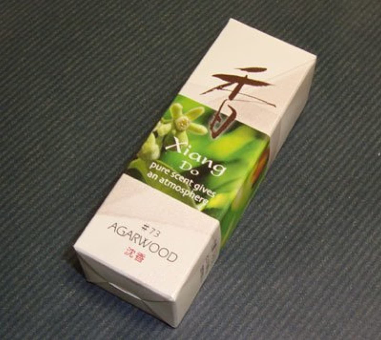無謀フェロー諸島羨望沈水香木の落着いた香りです 松栄堂【Xiang Do アガーウッド】スティック 【お香】