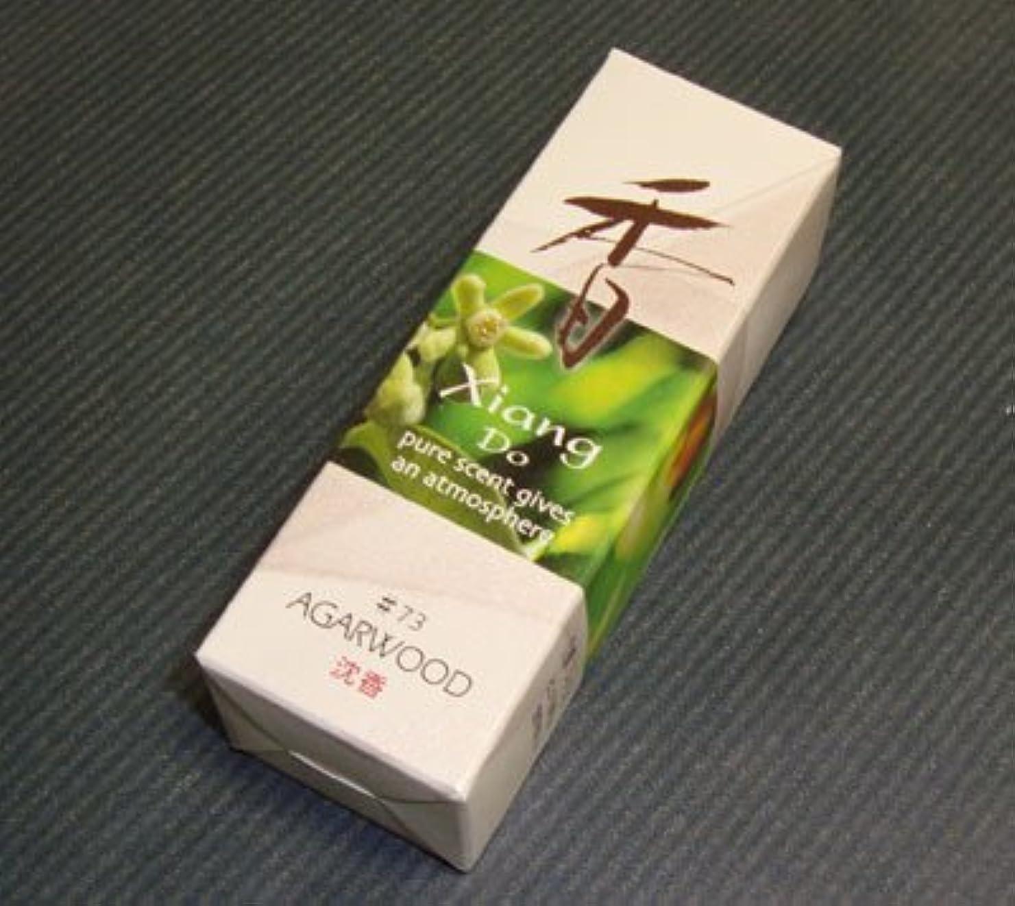 拮抗手つかずのお茶沈水香木の落着いた香りです 松栄堂【Xiang Do アガーウッド】スティック 【お香】