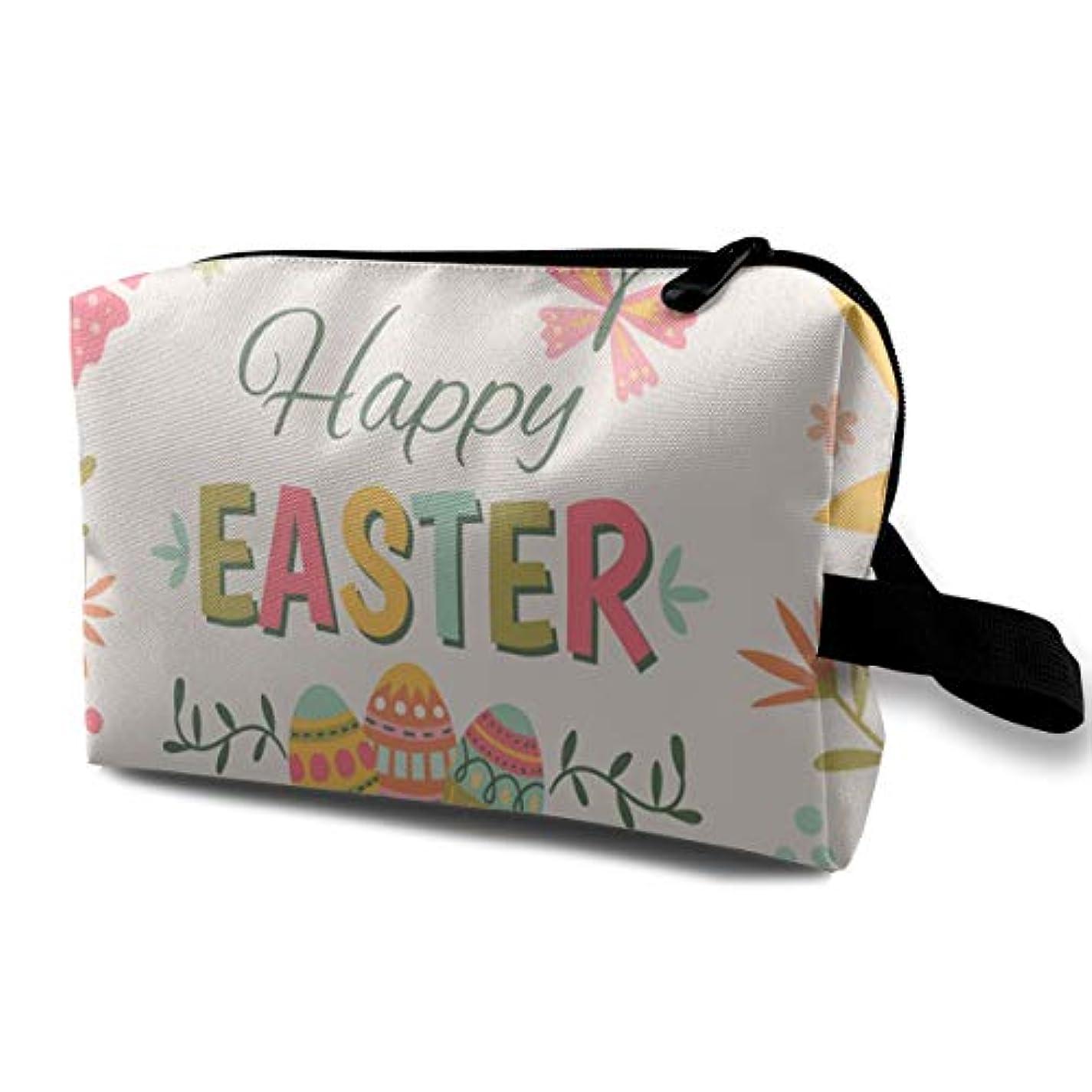 からサーカス署名Easter Eggs Flowers 収納ポーチ 化粧ポーチ 大容量 軽量 耐久性 ハンドル付持ち運び便利。入れ 自宅?出張?旅行?アウトドア撮影などに対応。メンズ レディース トラベルグッズ
