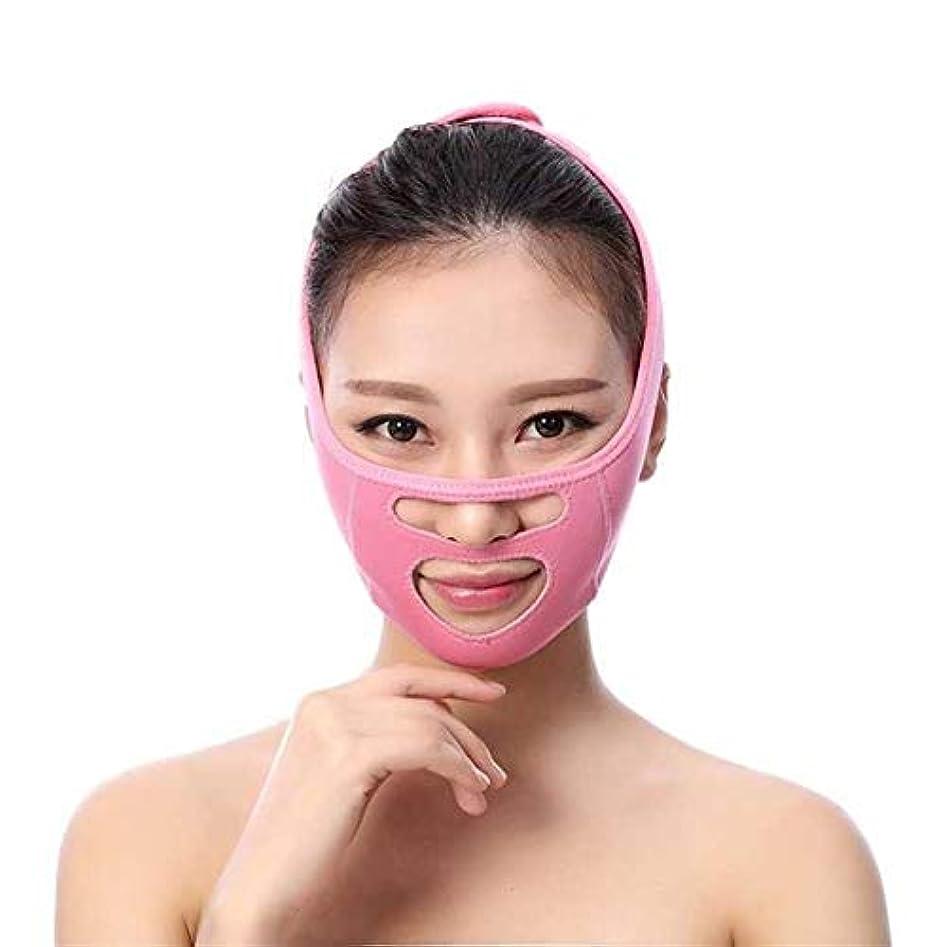 団結禁止ヒューズ薄い顔バンド、スリープ包帯、薄い顔、フェイスリフト、ファーミング、Vフェイス、ダブルチンリデューサーは、顔の筋肉のたるみを改善します (Color : A)