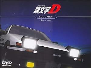 頭文字(イニシャル)D VOLUME-1 [DVD]