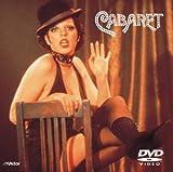 キャバレー [DVD]