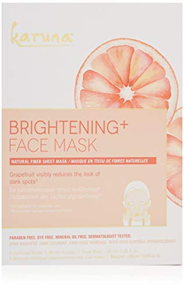 施しから教育Karuna Brightening+ Face Mask 4sheets並行輸入品
