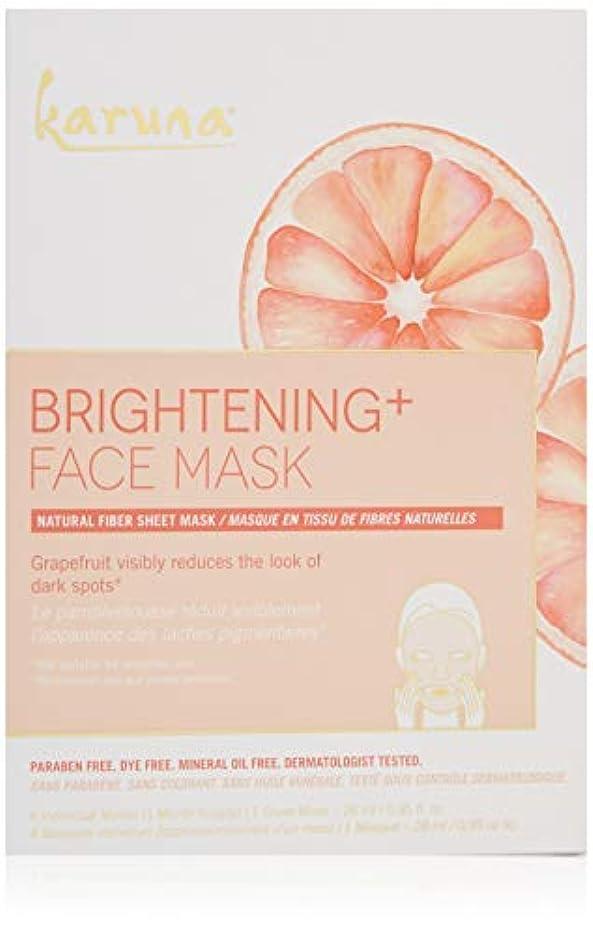 画面食事ジャンクションKaruna Brightening+ Face Mask 4sheets並行輸入品
