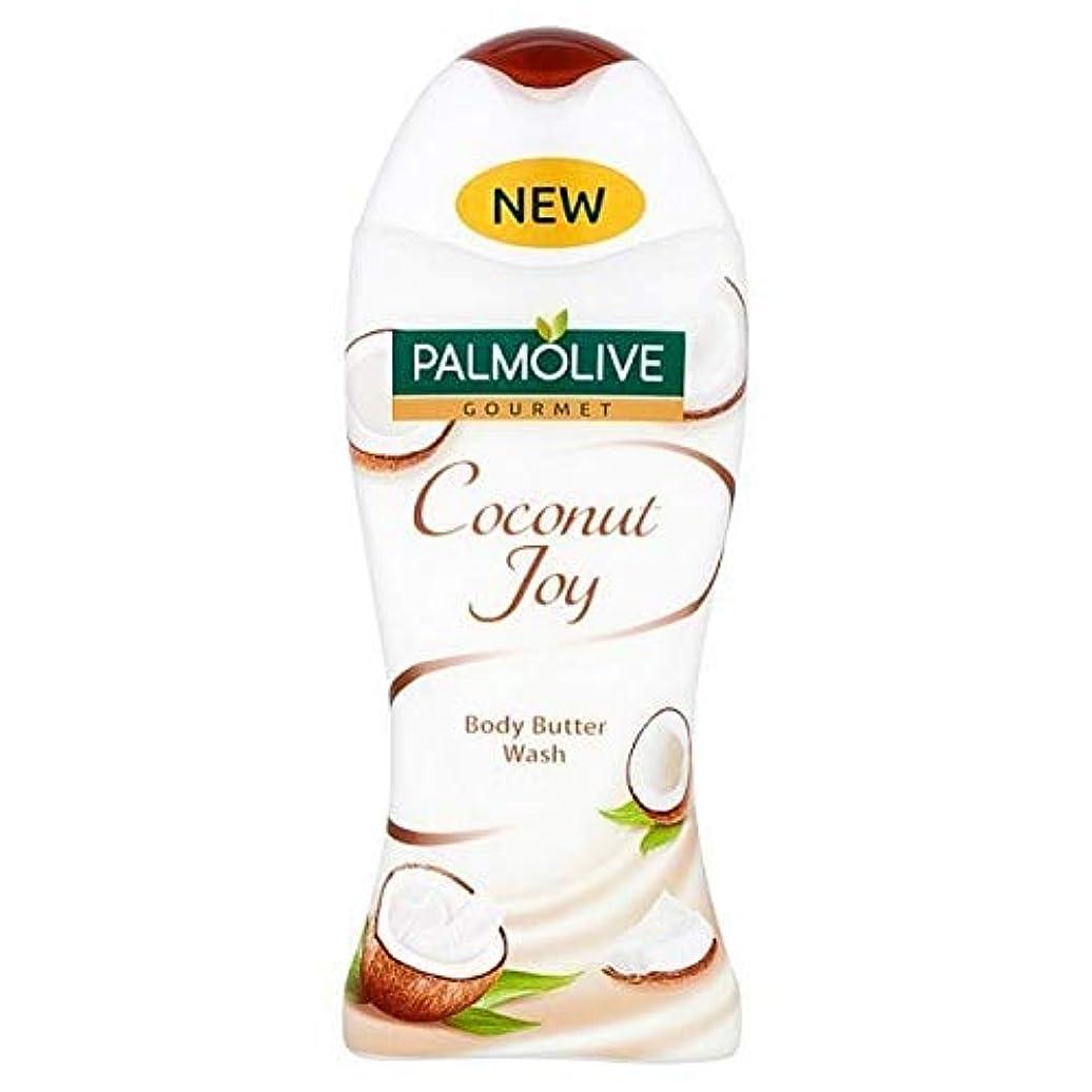 家事をする救急車暖かさ[Palmolive ] パルモグルメココナッツシャワージェル250ミリリットル - Palmolive Gourmet Coconut Shower Gel 250ml [並行輸入品]