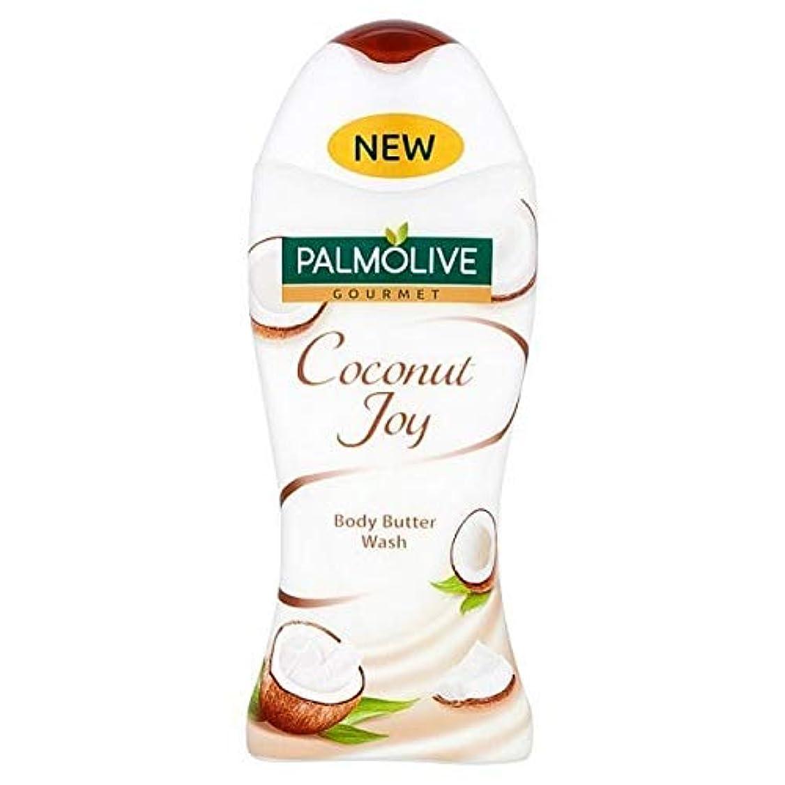 聖人残り物ブレンド[Palmolive ] パルモグルメココナッツシャワージェル250ミリリットル - Palmolive Gourmet Coconut Shower Gel 250ml [並行輸入品]
