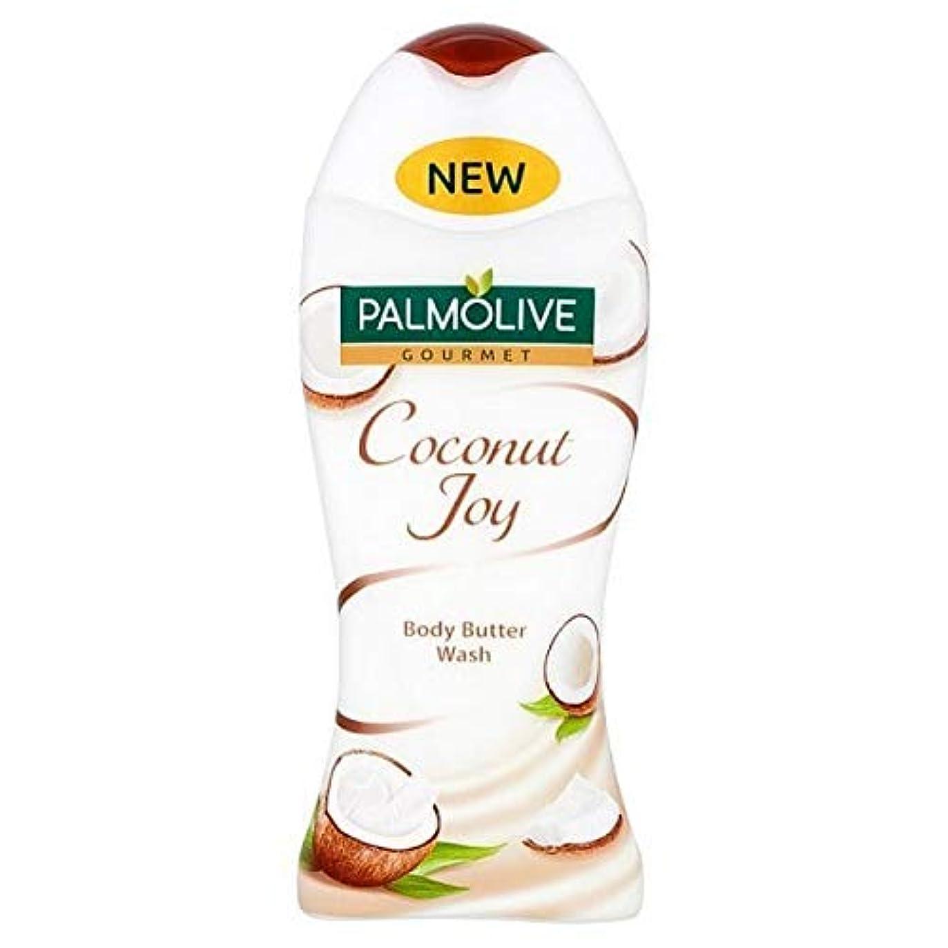 不調和震え植木[Palmolive ] パルモグルメココナッツシャワージェル250ミリリットル - Palmolive Gourmet Coconut Shower Gel 250ml [並行輸入品]