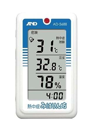 A&D 熱中症指数モニター AD-5688(熱中症みはりん坊)