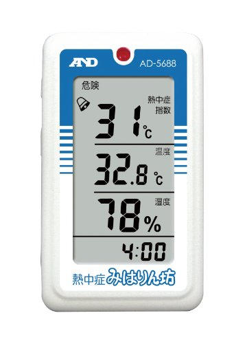 A&D 熱中症指数モニター