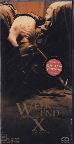 【WEEK END/X JAPAN】曲名には2つの意味が!ハードな歌詞の意味を解説!ギターコードありの画像