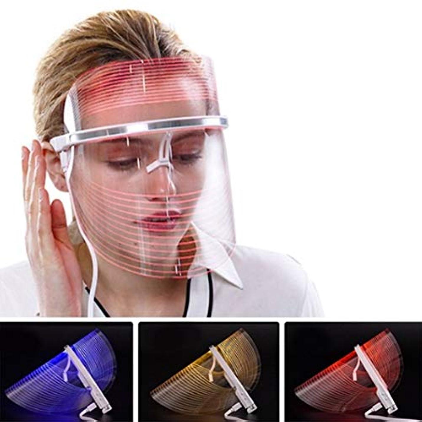 転送アナロジーなだめるRabugoo LEDフェイスマスク肌の若返りしわ除去アンチエイジングマスク多機能美容機