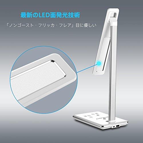 BYBLIGHT LEDデスクライト 面発光・目に優しい【無段階調光・4段階調色】 タイマー機能 USB充電ポート搭載電気スタンド 読書や勉強等に最適