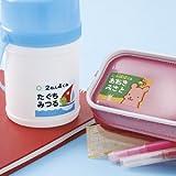 サンワサプライ アウトレット LB-NAMEJP27FN インクジェット 耐水 お名前シール L 箱にキズ、汚れのあるアウトレット品です。