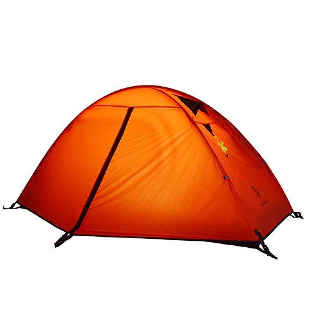 前提条件強打記念碑的なSun-happyyaa 67 * 83 * 39センチポータブルシングルライト防水キャンプテントPU5000mm強い換気キャンプ用品 購入へようこそ (Color : Red)